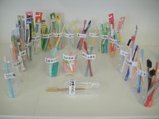歯ブラシ展示