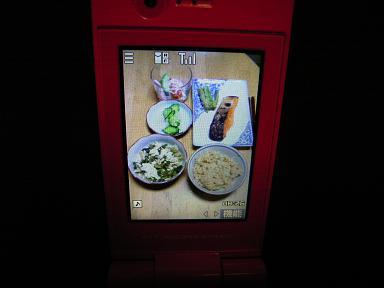 携帯で食事記録