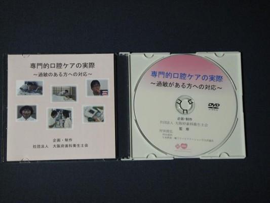 小田DVD