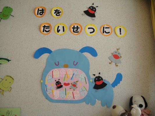 幼稚園展示1