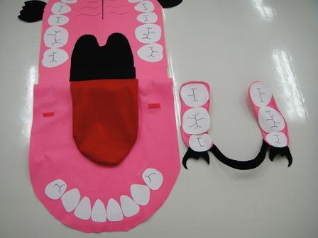 部分義歯媒体2
