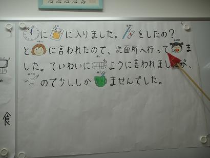 ○ちゃん日記3