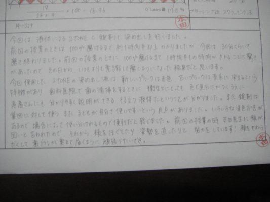 DSC09364