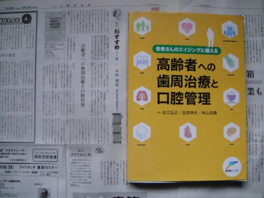 DSC09489